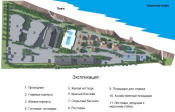 Пансионат Азов - Шинкар - shinkar.jpg